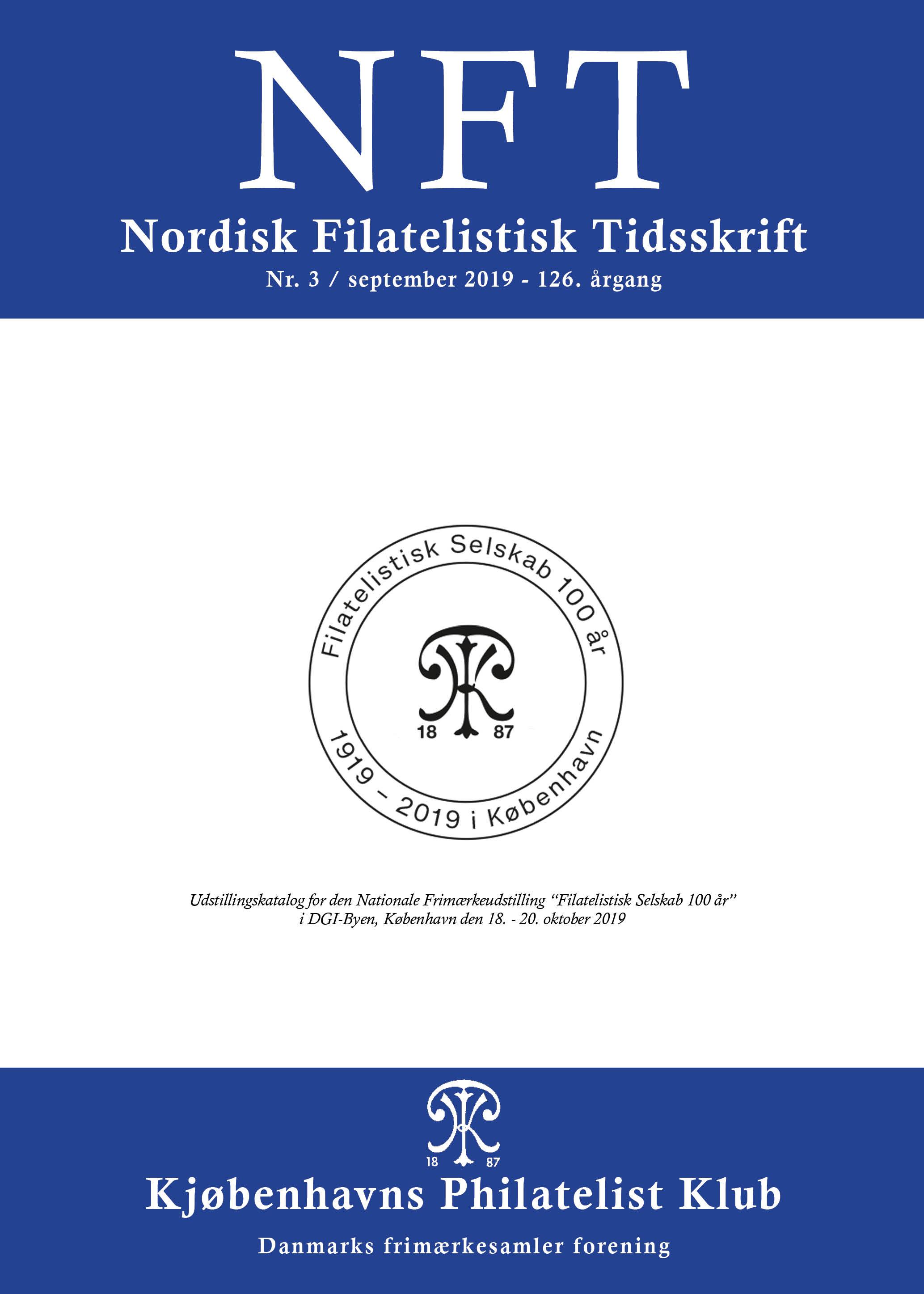 NFT_3_2019.pdf