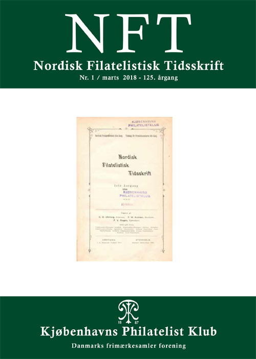 NFT_1_2018.pdf